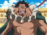 Sai (One Piece)