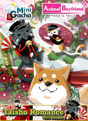 Taisho romance mini gacha
