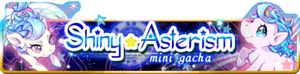 SHINYMinibanner