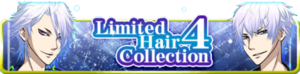 HairEx4banner
