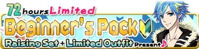 Beginner's Pack Banner