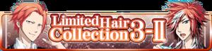 HairEx3-2banner