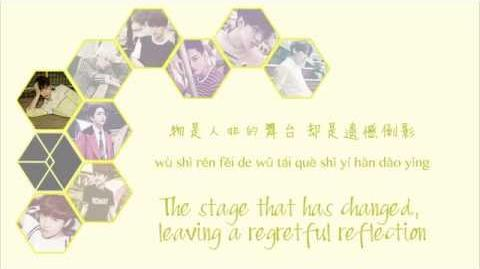 EXO - Promise (约定) (Chinese ver.) Color coded Chin Pinyin Eng lyrics