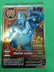 File:Master jumbo.jpg