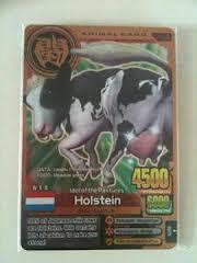 File:Holstein.jpg