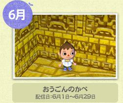 File:Golden wall.jpg