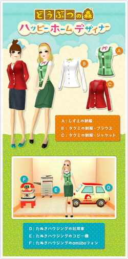 Animal Crossing Happy Home Designer x New Style Boutique 2