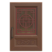 NH-House Customization-brown imperial door (square)