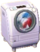 Washing machine NL