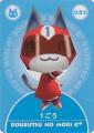 E-Reader Card of Kid Cat