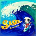 AMF-AlbumArt-Surfin' K.K..png