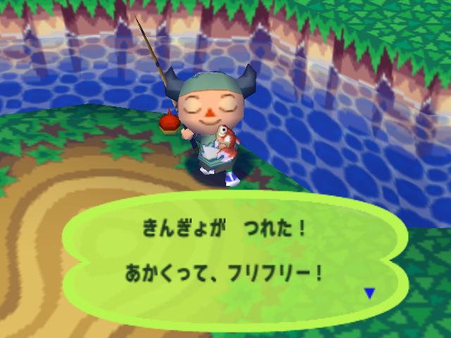 Goldfish | Animal Crossing Wiki | FANDOM powered by Wikia Oarfish Animal Crossing