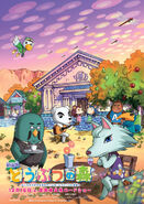 Animal Crossing La Pelicula (Póster) 04