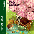 AMF-AlbumArt-Spring Blossoms.png