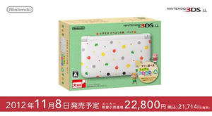 Nintendo 3DS XL Versión Animal Crossing