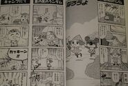 Dobutsu no Mori e+ 4koma gag battle Pg. 4 Part 1