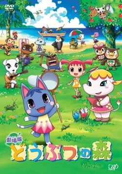Animal Crossing La Pelicula (Póster) 06