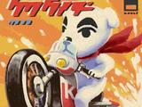 Go K.K. Rider