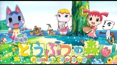 FANDUB FR Animal Crossing - Le Film