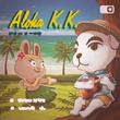 NH-Album Cover-Aloha K.K.