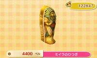 Sarcophagus NewLeaf