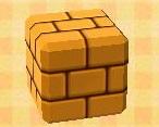 File:Block.JPG