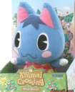 RosieAnimalCrossingPlush3