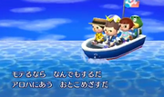 Boat3DS