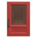 NH-House Customization-red imperial door (square)