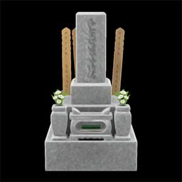 Zen-style stone   Animal Crossing Wiki   Fandom