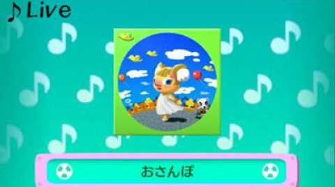 Animal Crossing New Leaf - K.K. Slider's new songs (Part 2)-0