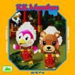 NH-Album Cover-K.K. Marathon