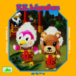 NH-Album Cover-K.K. Marathon