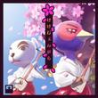 NH-Album Cover-K.K. Jongara