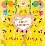 Pikachu.full.887878