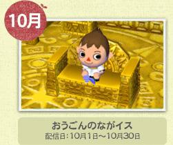 File:Golden sofa.jpg