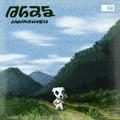 AMF-AlbumArt-Wandering.png