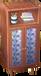 Alpine closet