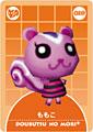E-Card 019 Peanut