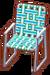 PC-FurnitureIcon-lawn chair