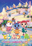 Animal Crossing La Pelicula (Póster) 05