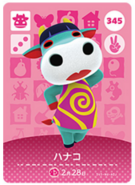 Amiibo-maiko-4
