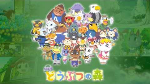 Rosie - Animal Crossing The Movie