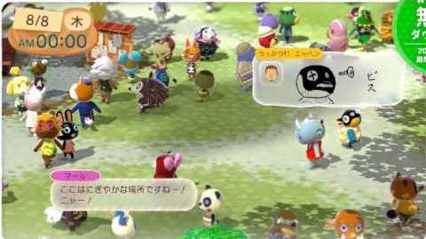 Animal Crossing Plaza trailer