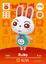 Amiibo 170 Ruby