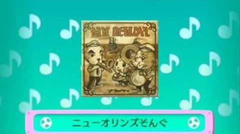 Animal Crossing New Leaf - DJ K.K.'s NES Night Medley (Part 1)