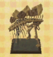Stego torso (new leaf)