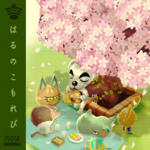 NH-Album Cover-Spring Blossoms