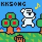 NH-Album Cover-K.K. Song