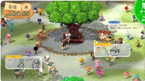 Vid o trailer wii u animal crossing plaza animal for Agrandissement maison animal crossing wii
